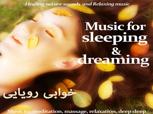 music-for-sleeping-and-dreaming-us