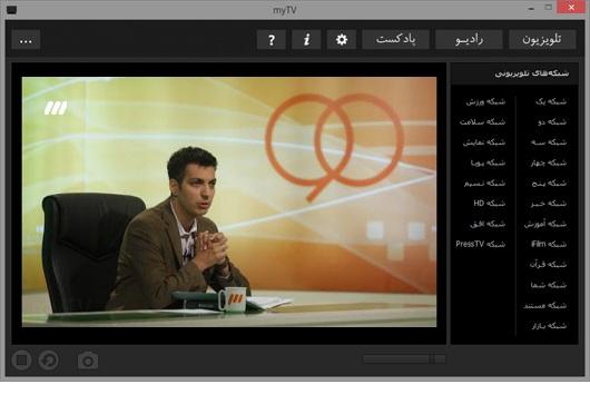 myTV15