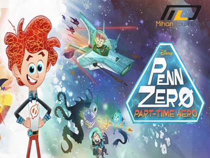 penn-zero-part-time-hero