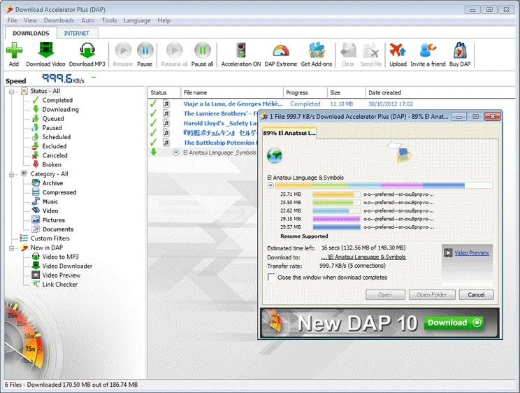 screenshot.Download.Accelerator.Plus