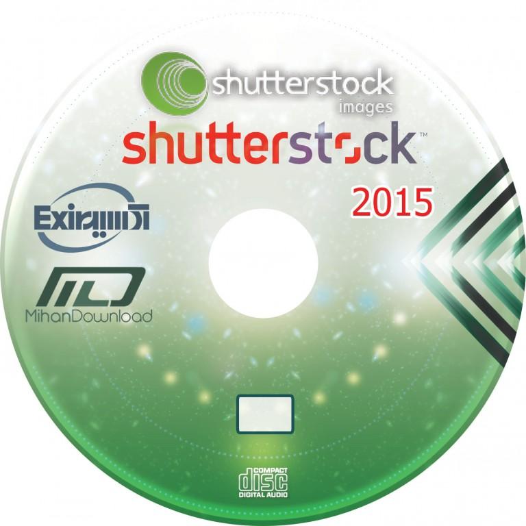 shuter2015
