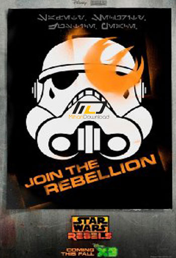 star-wars-rebels-99413702