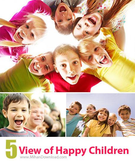 دانلود عکس با کیفیت بچه های خوشحال Stock Photos View Of Happy Children