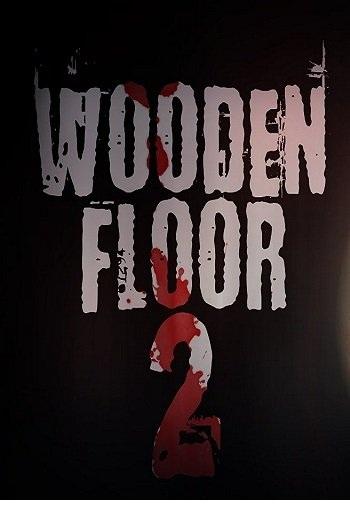 wooden-floor-2-resurrection